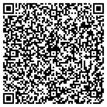 QR-код с контактной информацией организации ВОЛШЕБНЫЙ КОНЕК ОО