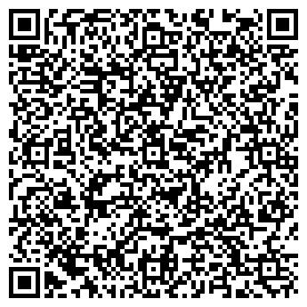 QR-код с контактной информацией организации МТС, ЧП