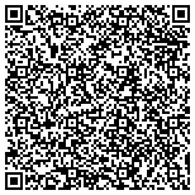 QR-код с контактной информацией организации Билдинг М энд Д, ООО
