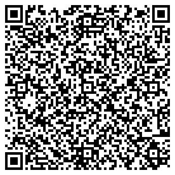 """QR-код с контактной информацией организации ООО """"ВТУ"""""""