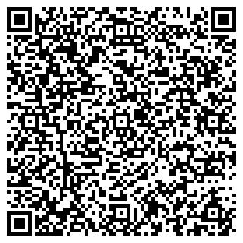 QR-код с контактной информацией организации Каад-20, ТОО