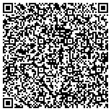 QR-код с контактной информацией организации Profil House Almaty (Профиль Хаус Алматы) ,ТОО