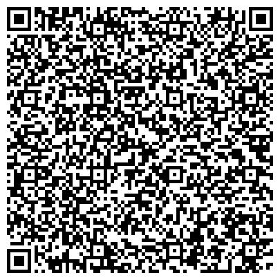 QR-код с контактной информацией организации Торговый дом Вологодского подшипникового завода, ТОО