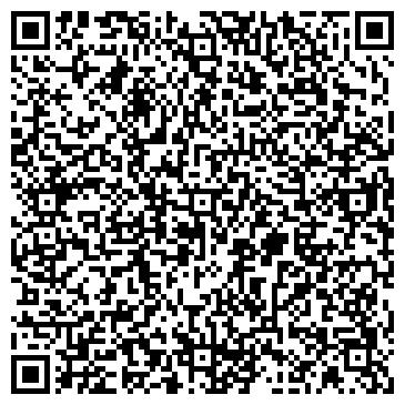QR-код с контактной информацией организации Кокше-подшипник, ТОО
