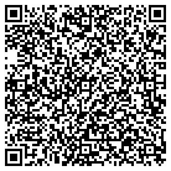 QR-код с контактной информацией организации Евразия-НС, ТОО