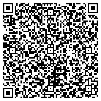 QR-код с контактной информацией организации ДЗЕРЖИНЕЦ СПОРТИВНЫЙ КЛУБ