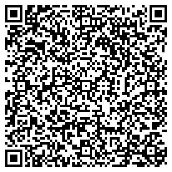 QR-код с контактной информацией организации Дека ЛТД, ТОО