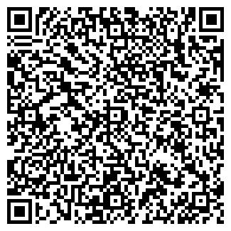 QR-код с контактной информацией организации КГ СП Карал Plast, ТОО