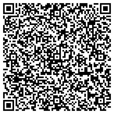 QR-код с контактной информацией организации Ттк Радо, ТОО