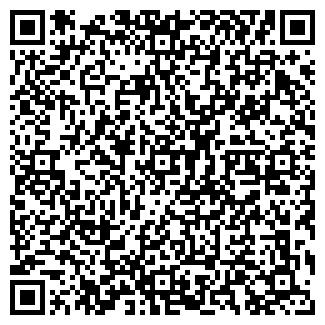 QR-код с контактной информацией организации Вентаква, ТОО