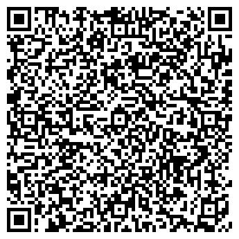 QR-код с контактной информацией организации Red Stone Kolo LTD (Рэд Стоун Коло ЛТД), ТОО