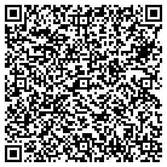 QR-код с контактной информацией организации АЛМАТЫ-ГАЗ, ТОО