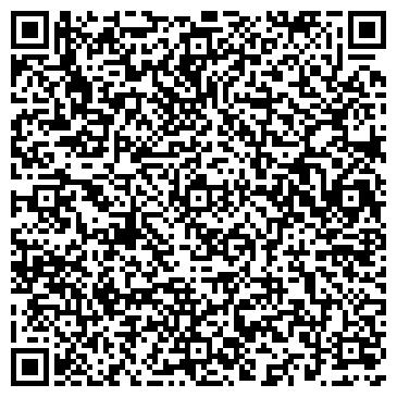 QR-код с контактной информацией организации Ferroli-Service (Ферроли-Сервис), ТОО