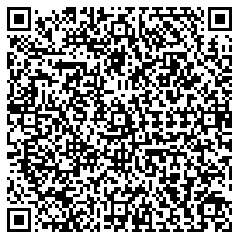 QR-код с контактной информацией организации ARM (АРМ), ТОО