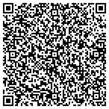 QR-код с контактной информацией организации ЭРАДО BOSCH, ТОО