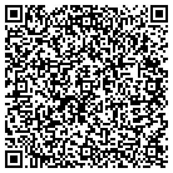 QR-код с контактной информацией организации Эсаб Казахстан, ТОО