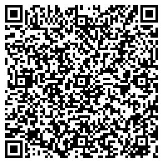 QR-код с контактной информацией организации Сэлга, ТОО