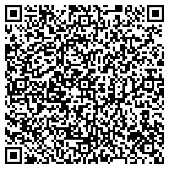 QR-код с контактной информацией организации Аджедан, ТОО
