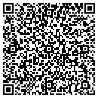 QR-код с контактной информацией организации Жансая НС, ТОО