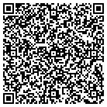 QR-код с контактной информацией организации ЭкоЛайт-М, ТОО