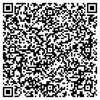 """QR-код с контактной информацией организации ООО """"Сувенирка"""""""