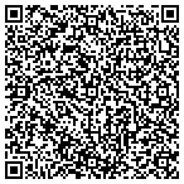 QR-код с контактной информацией организации GU Казахстан (ГУ Казахстан), ТОО