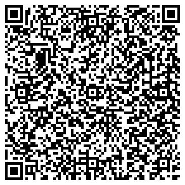 QR-код с контактной информацией организации Скай Силк ЛТД (Sky Silk LTD), ТОО