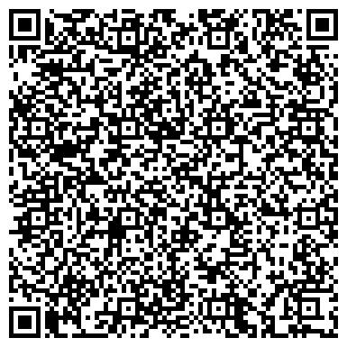 QR-код с контактной информацией организации WILO Central Asia (Вило централ Азия), ТОО