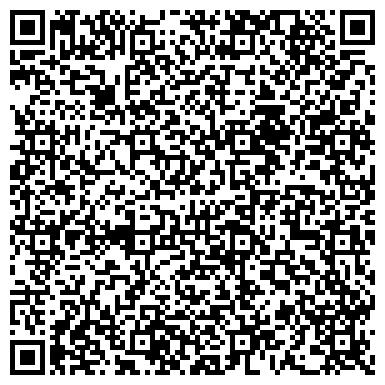QR-код с контактной информацией организации А-Два, ТОО