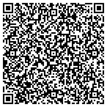 QR-код с контактной информацией организации Pirsum-А(Пирсум-А), ТОО