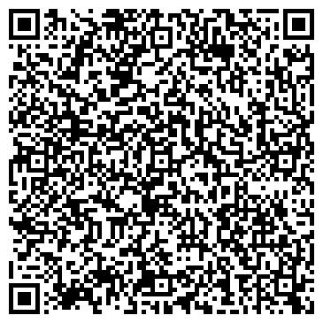 QR-код с контактной информацией организации Фирма Конкорд С, ТОО