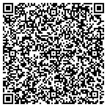 QR-код с контактной информацией организации AqHun LTD (АкХун ЛТД), ТОО
