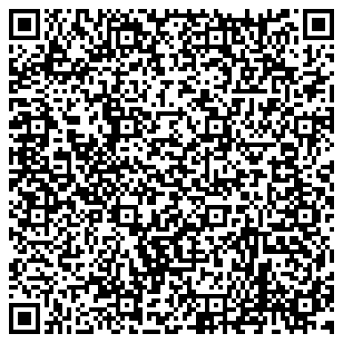 QR-код с контактной информацией организации Базальтовые технологии филиал, ТОО