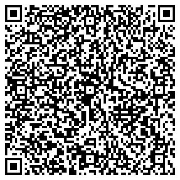 QR-код с контактной информацией организации Бас Арлан, ТОО