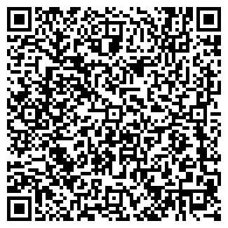 QR-код с контактной информацией организации Трейд, ТОО