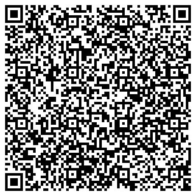 QR-код с контактной информацией организации Трансмашсервис ЛТД, ТОО