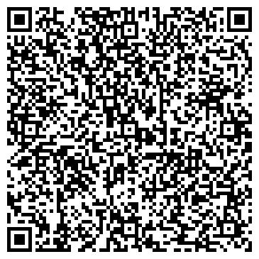QR-код с контактной информацией организации ЛЕТАЮЩИЙ ЛЫЖНИК ДЕТСКАЯ СПОРТИВНАЯ ШКОЛА