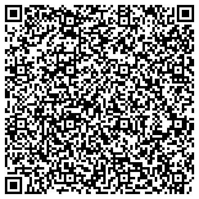 QR-код с контактной информацией организации Костанай-Подшипник (Костанай Подшипник), ТОО