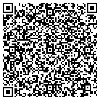 QR-код с контактной информацией организации Сигнал, ТОО