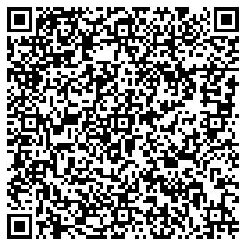 QR-код с контактной информацией организации Сетунь, ТОО