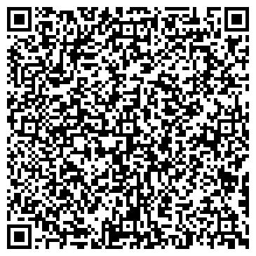 QR-код с контактной информацией организации Westfield (Уэстфилд), ТОО