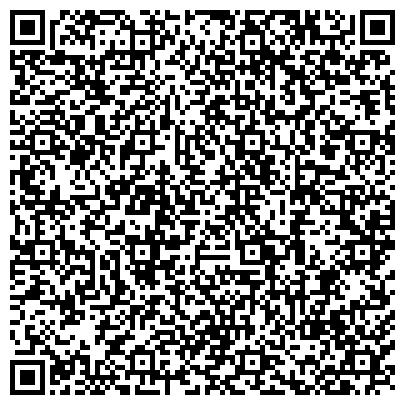 """QR-код с контактной информацией организации ТД """"Спецтехника KZ-Кызылорда"""""""