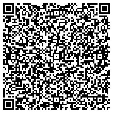 """QR-код с контактной информацией организации СПД """"ГидроКОМ"""""""