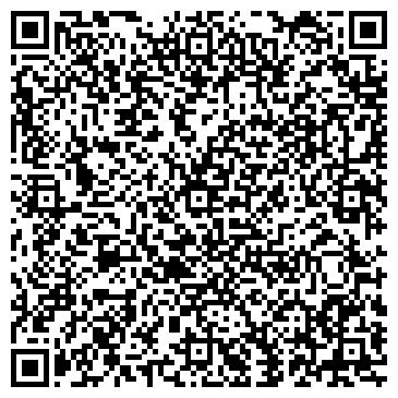 """QR-код с контактной информацией организации ИП «Техно-Центр""""Буланбаев. Е. Б."""