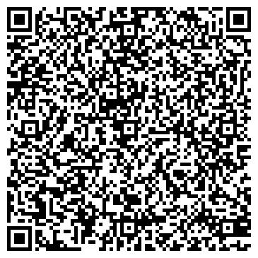 """QR-код с контактной информацией организации ТОО """"Концерн """"Найза-Курылыс"""""""