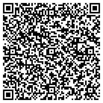 """QR-код с контактной информацией организации ООО """"Дана Трейд"""""""