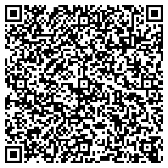 """QR-код с контактной информацией организации ТОО """"Lifttrucks JH"""""""