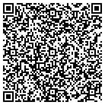 """QR-код с контактной информацией организации ИП """"Юрченко В.В."""""""