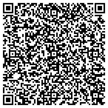"""QR-код с контактной информацией организации ТОО """"Welding Group"""""""