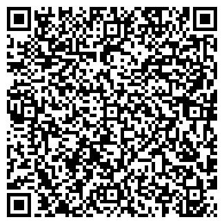 QR-код с контактной информацией организации ООО «ДОК»